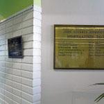 Jorvin sairaala - kuva: Jukka Ranta
