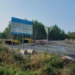 Hyljeluodontie: näkymä länteen - Kuva: Jukka Ranta